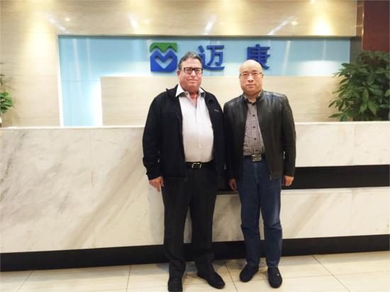 康康体检网与以色列Aerotel洽谈初步战略合作意向